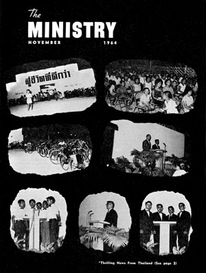 November 1964 cover image