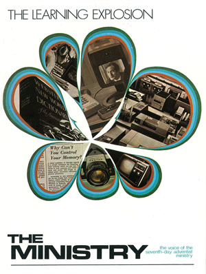 July 1971 cover image