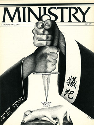 July 1979 cover image