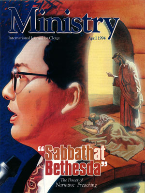 April 1994 cover image