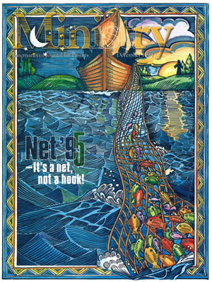 December 1994 cover image
