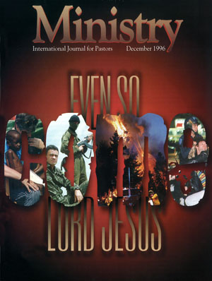 December 1996 cover image